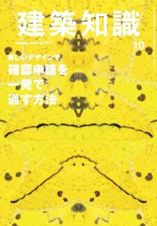 kenchi201310cover.JPG