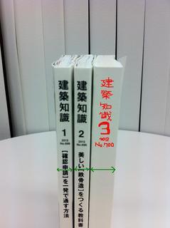 201303つか.JPG