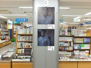 紀本店2.jpg