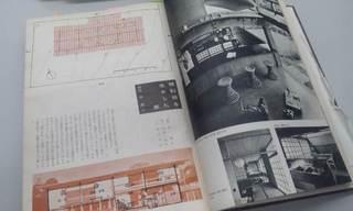kc195901_hayashi.JPG